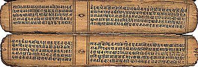 libro sanscrito