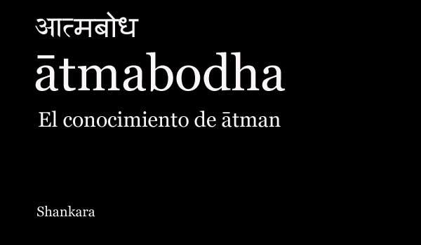 atmabodha-shankara