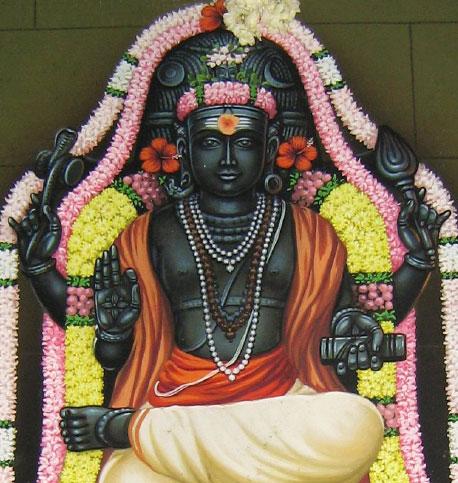 Lord Dakṣiṇāmūrti