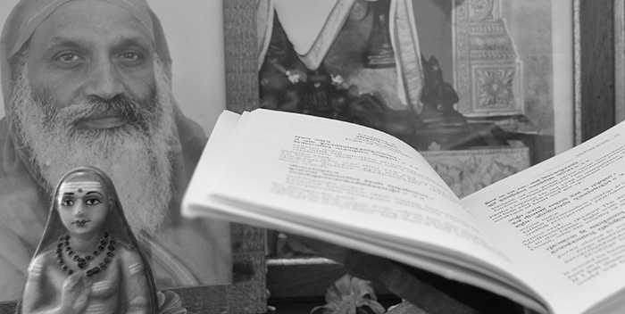 daksina-altar-shankara-dayananda-book3-blanco-negro